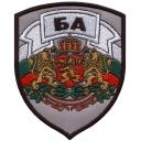 Embroidery Design Patch Photo: BA Bulgarian Army