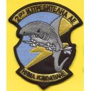 Embroidery Design Patch Photo: Airforce